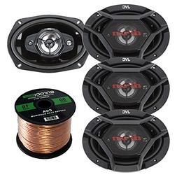 "Car Speaker Bundle Combo: 2 Pairs of JVC CS-DR6940 6x9"" Inch"