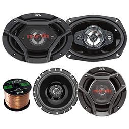 "Car Speaker Package Of 2x JVC DR1720 300-Watt 6.75"" Inch 2-W"