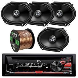 JVC KD-R370 CD/MP3 AM/FM Radio Player Car Receiver Bundle Co