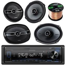 Kenwood Car Stereo Bluetooth Digital Receiver Bundle With 2x